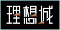 title='理想城'